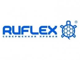 Гибкая черепица «Ruflex» (Руфлекс) — Россия