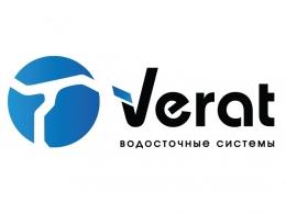 «VERAT» — РОССИЯ